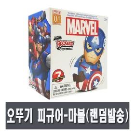 Original Minis Rockerz Marvel Series 1