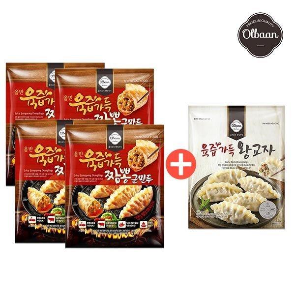 올반 짬뽕만두 4봉+왕교자 1봉 /떡갈비/군만두/간식/ 상품이미지
