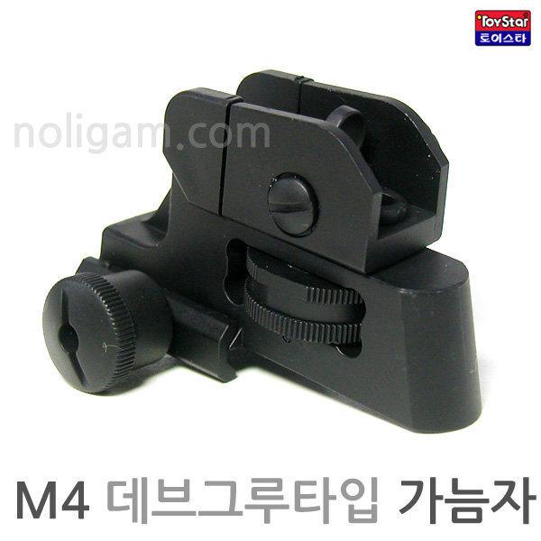 M4 데브그루 가늠자/ M4A1 숏캐링핸들 M4가늠자 상품이미지