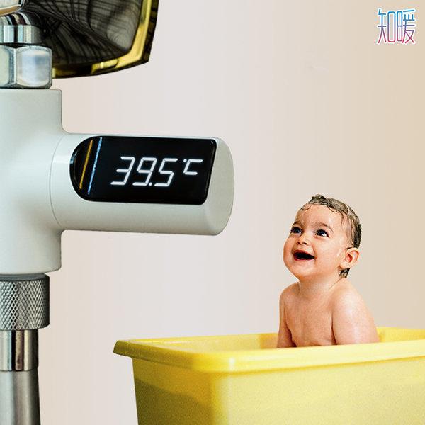 편리한 수도꼭지 자동수온체크 아기목욕 상품이미지