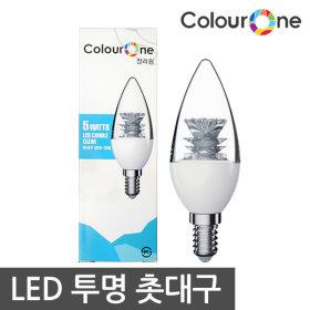 LED촛대전구 5W 투명 LED전구 E14 E17 촛대구