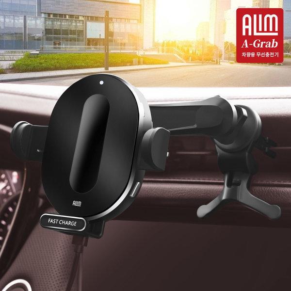 에이그랩 자동 센서 차량용 무선충전 거치대 고속충전 상품이미지