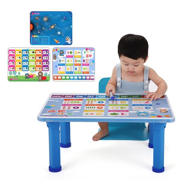 맘마유아공부상 학습시트지 교체형 유아책상 유아밥상 상품이미지