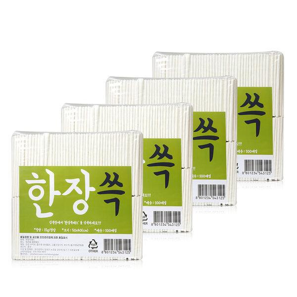 한장쓱패드 400매 애견패드 배변패드 강아지패드 상품이미지