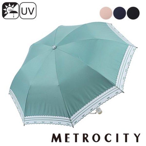 (광주신세계) 메트로시티양산  백화점배송 로고자수 양산 귀여운 리본 mcp-450 상품이미지