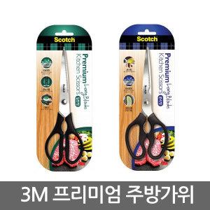 3M 스카치 프리미엄 주방 가위/긴날/다용도/분리형