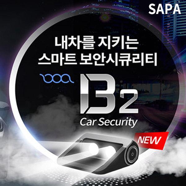 싸파 B2 Car Security 블랙박스 라이트 /차량용품/충 상품이미지
