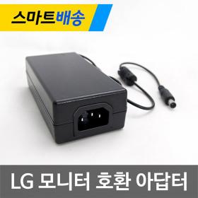 마하링크 국산19V1.7A LG모니터용아답터 ML-1917A-641