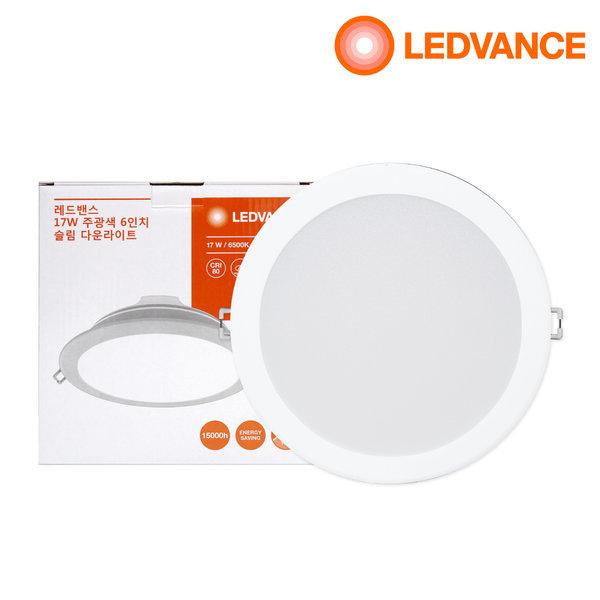 오스람LED다운라이트 6인치 8인치 LED매입등 LED매립 상품이미지