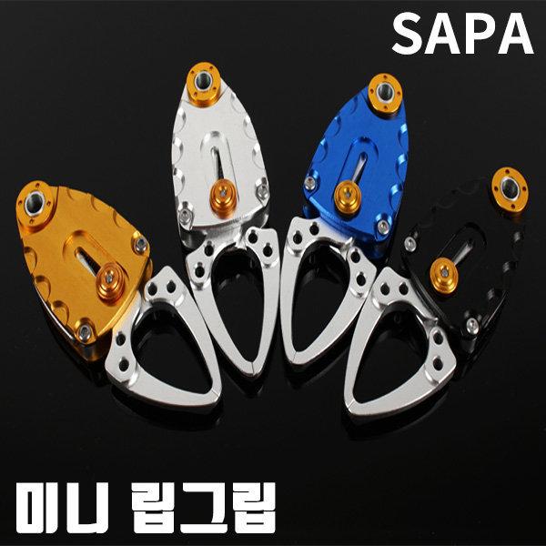 싸파 미니 립그립(BL-010) /낚시용품/낚시대/낚시/민 상품이미지