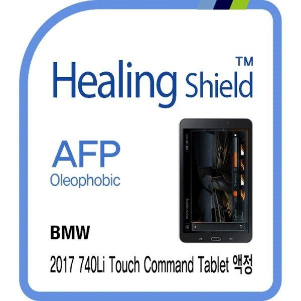 BMW 2017 740Li 터치 타블렛7형 AFP 액정보호필름 1매 상품이미지
