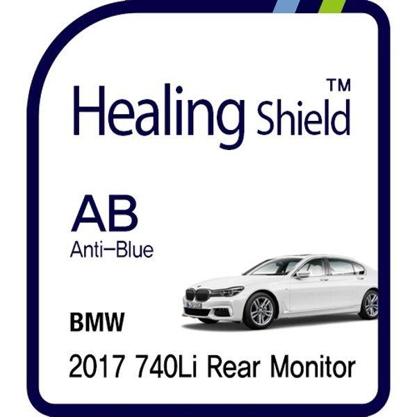 BMW 2017 740Li 리어모니터 13형 AB 액정보호필름 1매 상품이미지