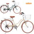 알톤 보뚜 L 2.0S 바구니/짐받이/여성용/클래식자전거