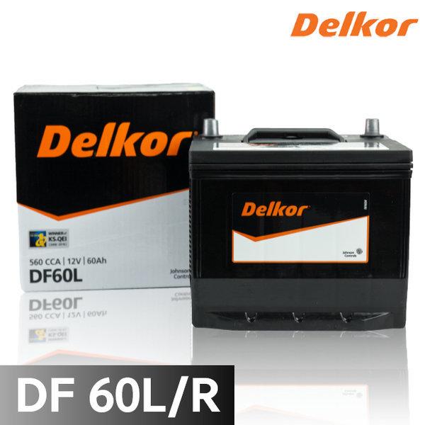 델코 DF 60L/R 프라이드/포르테/아반떼HD 적용배터리 상품이미지
