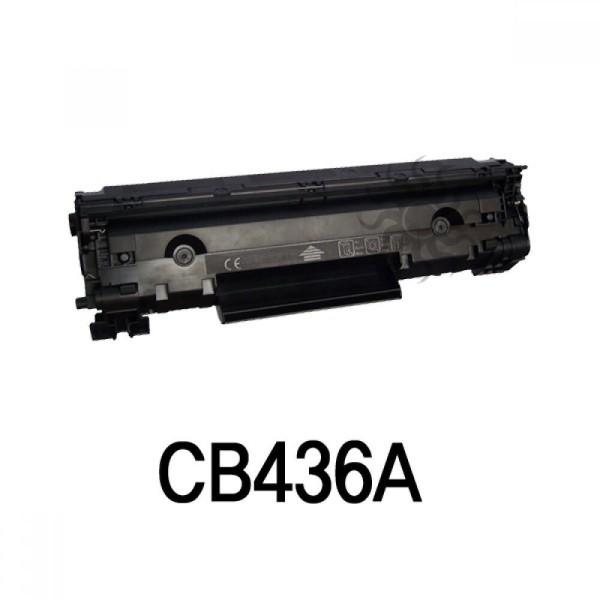 MKO토너 CB436A 호환용 슈퍼재생토너 흑백 상품이미지
