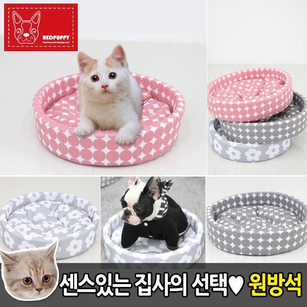 레드퍼피/고양이방석/강아지방석/원방석/애견/반려묘 상품이미지