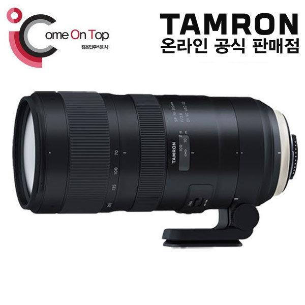 (컴온탑)탐론1위 70-200mm F2.8 G2 (캐논/12만캐시백) 상품이미지