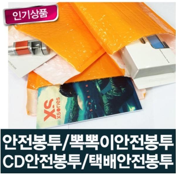 PET 오렌지 안전봉투 33x38+4/300장 상품이미지