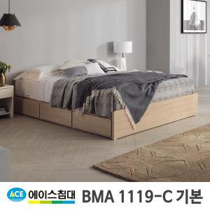 BMA 1119-C 기본 CA2등급/LQ(퀸사이즈)