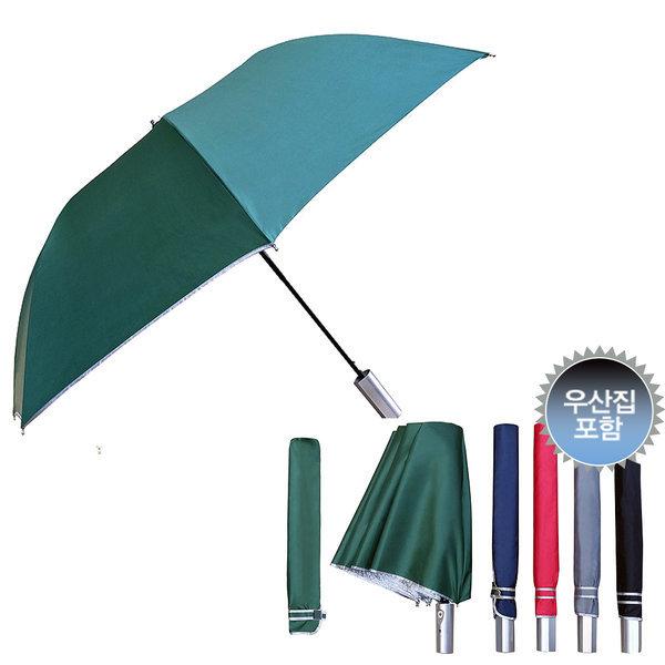 우산 자동우산 장우산 2단 3단 양산 아동우산 어린이 상품이미지