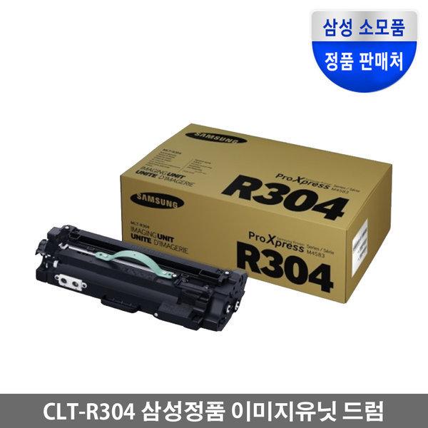 삼성전자 MLT-R304 (정품/드럼) 상품이미지