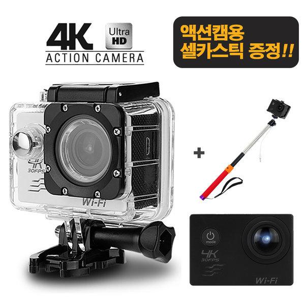 셀카스틱 증정/ 리얼 4K UHD Wifi 스포츠 액션캠 / 상품이미지