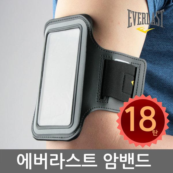 초특가 핸드폰 암밴드/스마트폰/휴대폰/아이폰/갤럭시 상품이미지