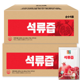 SSF Pomegranate Juice 100 pouches Economical package Pomegranate Extract