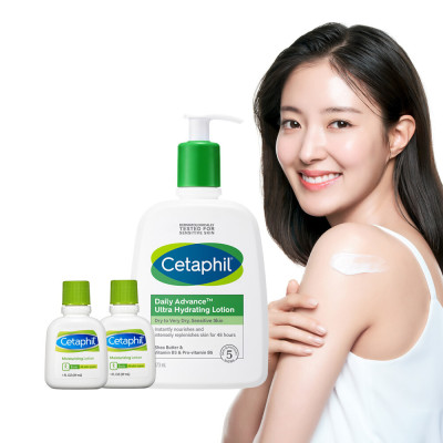-Cetaphil Official Distributor- Cetaphil Large Ultra Hydrating Lotion 473ml