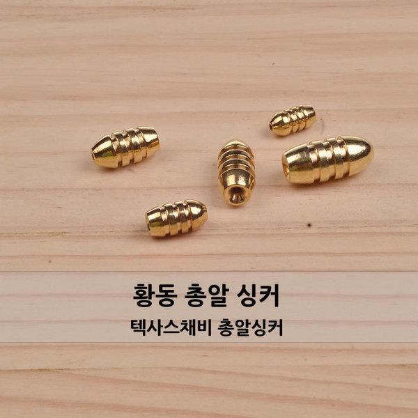 루어 소품 모음전/싱커/지그헤드/채비/훅/스피너/도래 상품이미지