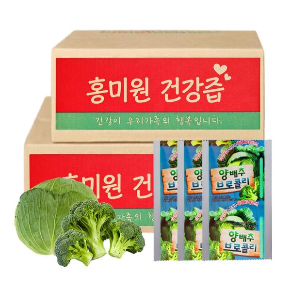 양배추즙 파격가 양배추브 로콜리즙100포/국내산 4계절 상품이미지