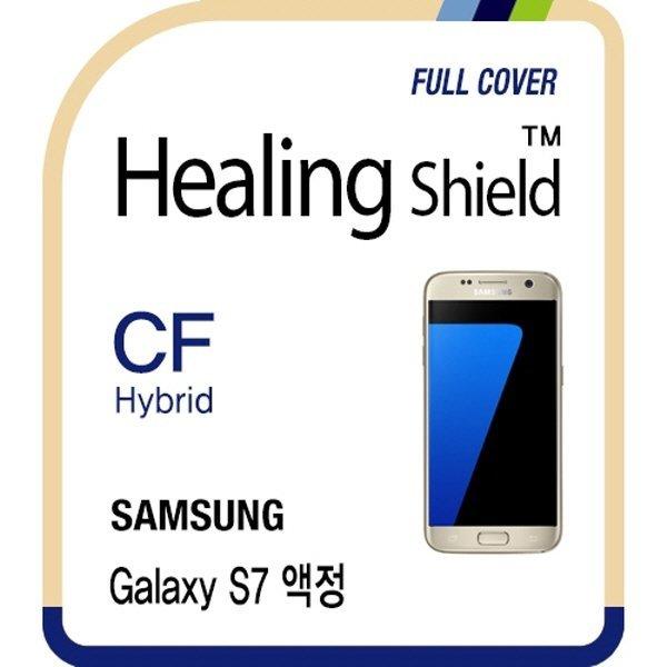 갤럭시S7 하이브리드 풀커버 고광택 액정보호필름 1매 상품이미지