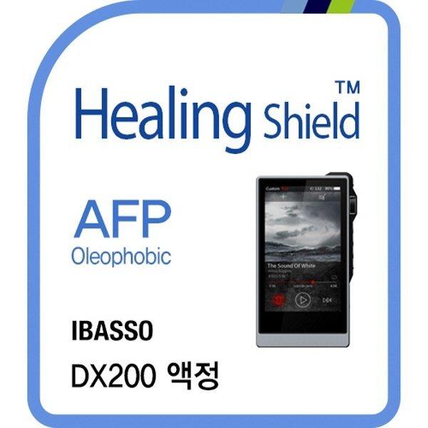 iBasso DX200 AFP 올레포빅 액정보호필름 2매 상품이미지