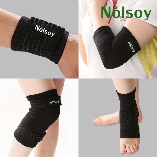 국내산 놀소이 무릎 손목 발목 팔꿈치보호대 상품이미지