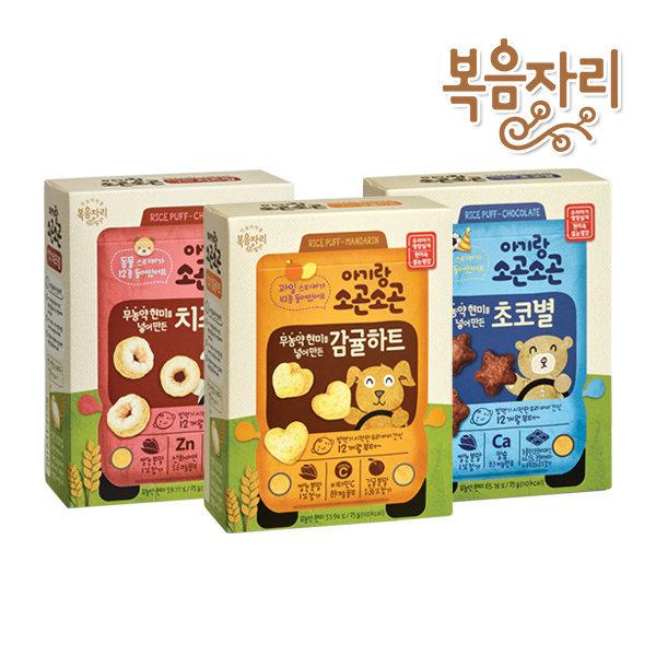 아기랑 소곤소곤 감귤하트 25g/아기과자/과자/간식 상품이미지