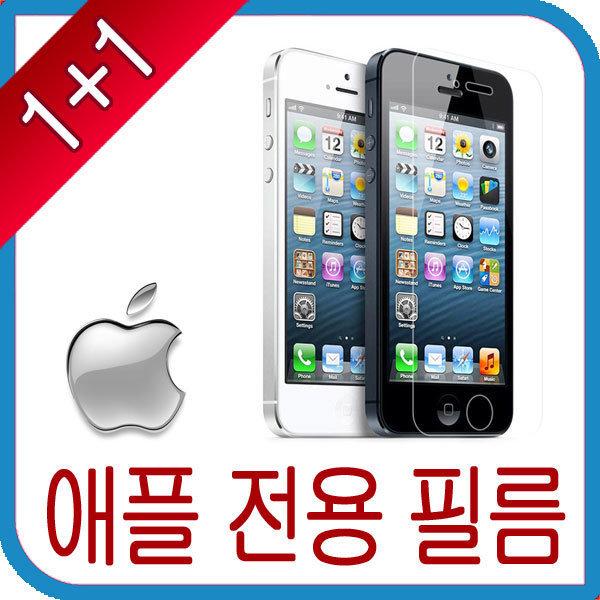 1+1 아이패드/에어/미니/아이폰 전용 액정보호필름 상품이미지