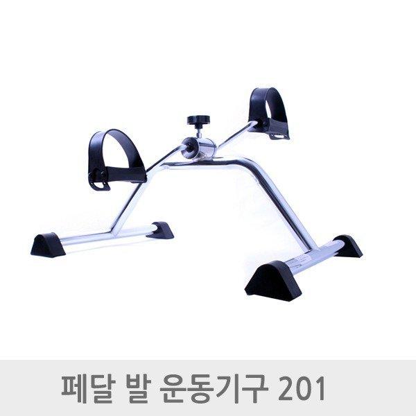 엔도젠 접이식 발운동기 201 페달운동기/자전거 운동 상품이미지