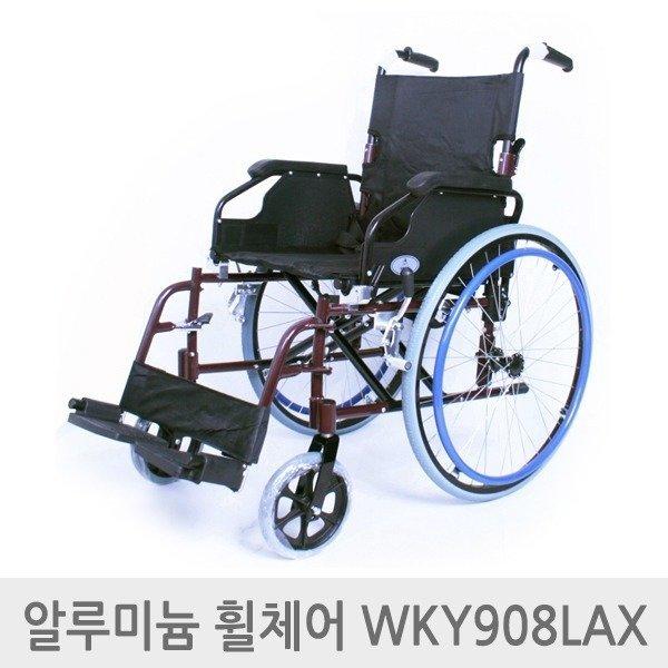 엔도젠 등받이꺽기 고급 알루미늄 휠체어 WKY908LAX 상품이미지