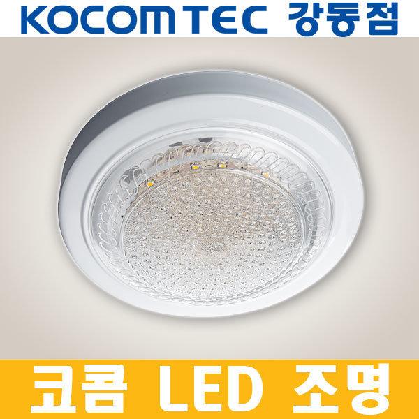 코콤 LED 원형 직부등 15W 조명등 현관등 베란다 상품이미지