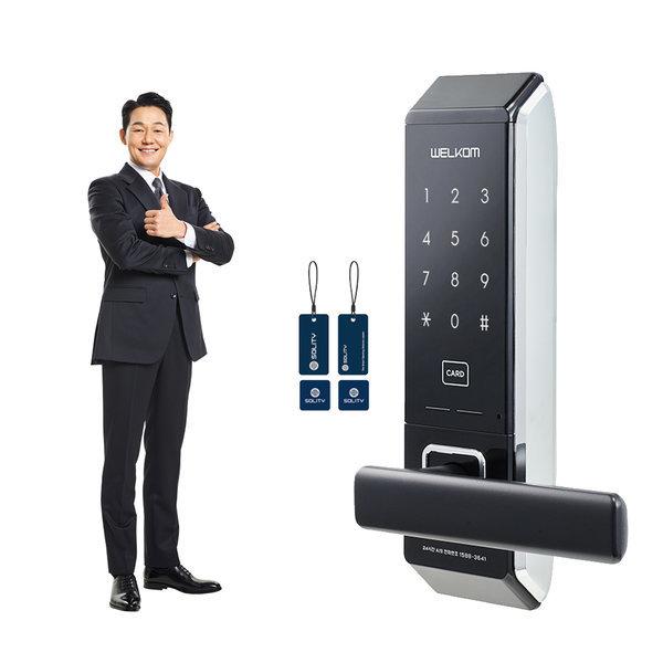{무타공도어락/CDL-20MR}카드키/번호키/디지털도어락 상품이미지