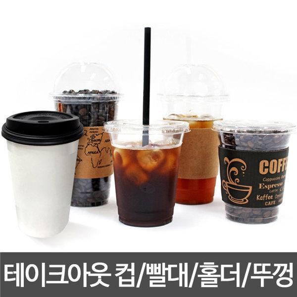 테이크아웃컵 종이컵 1000개 아이스컵 8온스ㅡ24온스 상품이미지