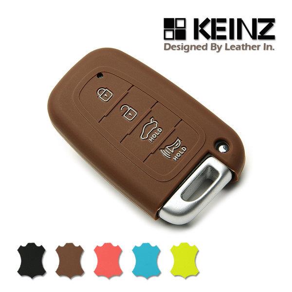 KEINZ 현대 기아 4버튼 실리콘 스마트키케이스 키홀더 상품이미지