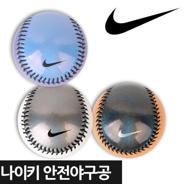 나이키 안전 야구공 연식구 야구용품 백야드젬볼 상품이미지