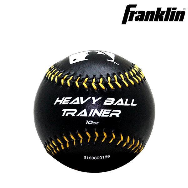 프랭클린 웨이트 야구공 1052 중량야구공 야구용품 상품이미지