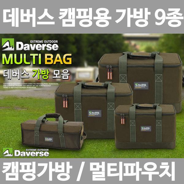캠핑가방 여행가방(M/L/XL)9종모음/캠핑용품 상품이미지