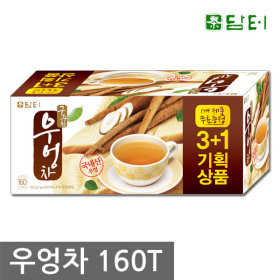 담터 우엉차 160T 우엉차티백 담터정품