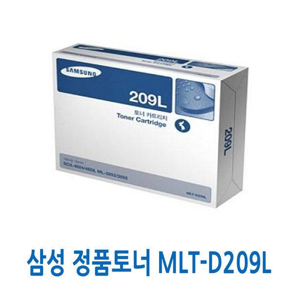 삼성정품토너MLT-D209L SCX-4824 4828/ML-2853 2855 상품이미지
