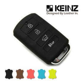 KEINZ 기아 K9 K7 쏘렌토 실리콘 스마트키케이스