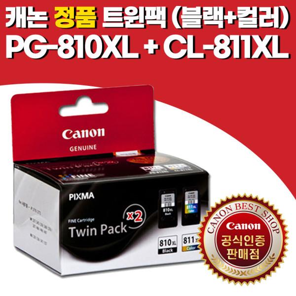 캐논잉크 PG810XL+CL811XL/TWIN/트윈팩 CSCO 상품이미지
