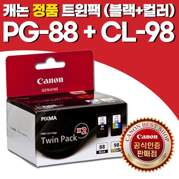 캐논잉크 PG88+CL98/TWIN/트윈팩 CSCO 상품이미지